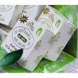12Pc Sabun Beras Susu Thailand K Brother Soap Original Diskon Akhir Tahun