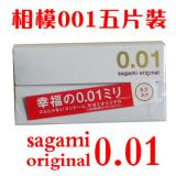 Sagami Condom Original 01 Made In Japan Kondom Tertipis Di Dunia Terbaru