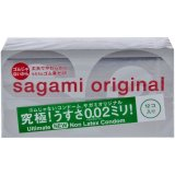 Jual Sagami Kondom Original 002 S 12 Sagami Di Dki Jakarta