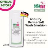 Ulasan Lengkap Sebamed Anti Dry Derma Wash Emulsion 200 Ml