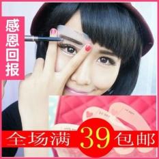 Shakalaka Populer Di Jepang dan Korea Selatan Alis Card Melalui Kartu Yang Wordeyebrow Auxiliary Adalah Alat Kecantikan Tas 3 Model Alis-Intl