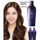 Harga Shampoo Daeng Gi Meo Ri Vitalizing Shampoo Rambut Rontok 145 Ml Korea Asli Daenggimeori