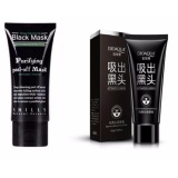Harga Shills Black Mask Kiss Beauty Deep Cleansing Acne Purifying Peel Off Masker Wajah Dan Komedo 1 Buah Bioaqua Carbon Remove Blackhead Charcoal Mask Black Mask Masker Lumpur 1 Buah Paling Murah