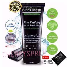 Shills Black Mask Remove Blackhead 100% Original Peel Off Mask Masker Pembersih Ampuh Angkat Komedo Blackheads - 50ml By Cherryspree.