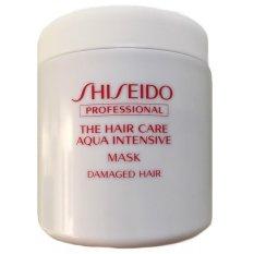 Spesifikasi Shiseido Aqua Intensive Mask 680G Bagus
