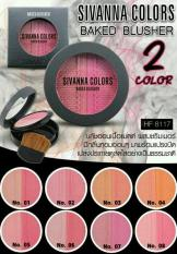 SIVANNA COLORS ORIGINAL THAILAND BAKED BLUSHER BLUSH ON 2 COLORS