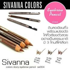 SIVANNA COLORS ORIGINAL THAILAND WATERPROOF SILKY EYEBROW PENCIL