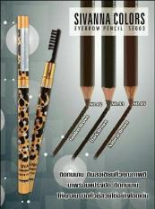 SIVANNA COLORS PROFESSIONAL ORIGINAL THAILAND EYEBROW PENCIL AND BRUSH