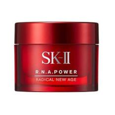 SK-II SK II SK2 SK-2 R.N.A Power Radical New Age 2.5Gx2buah