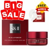 Beli Sk Ii Skii Sk 2 Rna Power Eye Cream 15Gr Cicilan