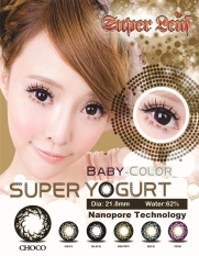 Cuci Gudang Softlens Baby Color Super Yogurt Choco Gratis Lens Case