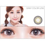 Jual Softlens Geo Magic 3 Tone Grey Gratis Lens Case Import