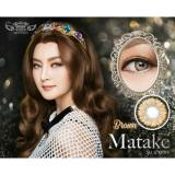 Softlens Matake Brown By Dreamcon Terbaru