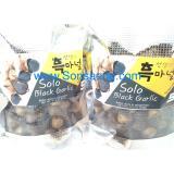 Jual Solo Black Garlic Bawang Hitam Tunggal Bawang Hitam Lanang 1 Kg Sonsaeng Online Di Jawa Timur