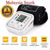 Beli Ssm Digital Lengan Atas Tekanan Darah Pulse Monitor Health Caretonometer Meter Sphygmomanometer Portable Tekanan Darah Monitor Intl Lengkap