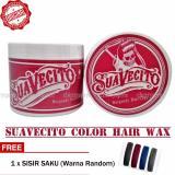 Model Suavecito Pomade Hair Clay Colour Pomade Style Pewarna Rambut Temporer Tidak Permanen Tampil Gaya Merah Terbaru