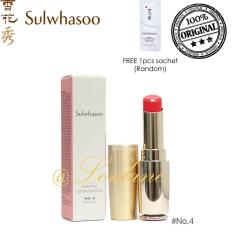 Jual Sulwhasoo Essential Lip Serum Stick No 4 Rose Red 3Gr Sulwhasoo Original