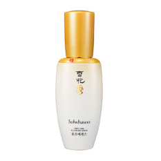 Harga Sulwhasoo First Care Activating Serum Ex 60Ml Murah