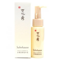 Sulwhasoo Gentle Cleansing Oil 50Ml Murah