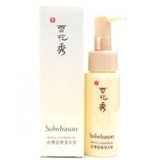 Katalog Sulwhasoo Gentle Cleansing Oil Ex 50 Ml Terbaru