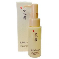 Review Sulwhasoo Gentle Cleansing Oil Ex 50Ml Dki Jakarta