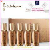 Harga Sulwhasoo Herblinic Ex Restorative Ampoules 7Mlx5 Original Sulwhasoo Online