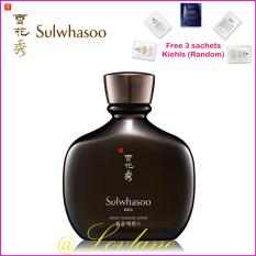 Beli Barang Sulwhasoo Inner Charging Serum For Men 140Ml Original Online