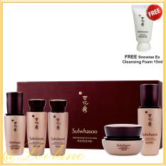 Promo Sulwhasoo Timetreasure Kit Ii 5Items Original Di Indonesia