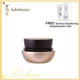 Spesifikasi Sulwhasoo Timetreasure Renovating Eye Cream Ex 3Ml Original Merk Sulwhasoo