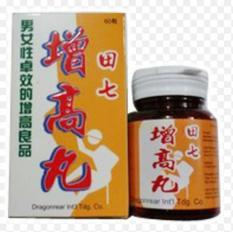 Jual Suplemen Obat Peninggi Badan Ampuh Untuk Anak Remaja Dan Pelajar Dalam Masa Tumbuh Tinggi Tulang Produk Herbal Aman Pom Multi