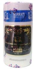 Surrati Minyak Habbatussauda Jintan Hitam -Surati Black Seed Oil Makkah