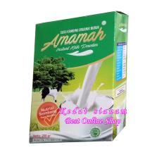 Harga Susu Kambing Bubuk Organik Amamah Instan Milk Powder 200Gr Branded