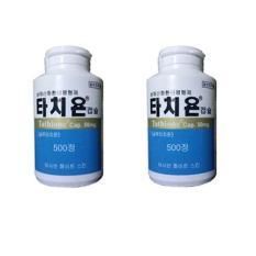 Berapa Harga Tathione Whitening Korea Pahe 2 Botol 1000 Kapsul Glutathione Pemutih Badan Agen Grosir Thation Original Tathione Di Jawa Barat