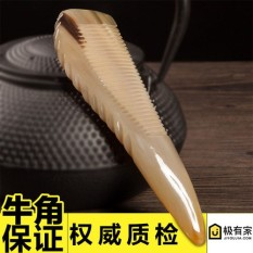The agreeable hair pure heat sells natural white the Mao ox horn skin scraping plank massage health care comb three suit face back whole body - intl
