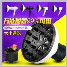The new style of hair dryer machine strong wind cover curl hair dries the machine already set cover son to pick up a people in general use the tube blowing hair dry to cover a machine to dry - intl