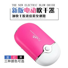 Harga Spesial Transplantasi Tanaman Indah Jie Guru Appropriation Bulu Mata untuk Blow untuk DO Kecil Penggemar Mini Telapak mesin USB Menyegarkan Jenis Setiap Hari-Internasional