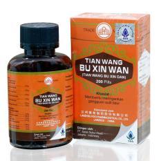 Tian Wang Bu Xin Dan Orange 200's - Obat untuk jantung lemah, insomnia, Susah tidur