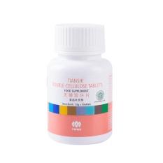 Spesifikasi Tiens Double Cellulose Serat Ganda Obat Herbal Wasir Ambeien Yang Bagus