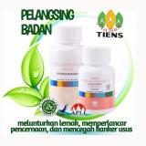 Tiens Herbal Pelangsing Dan Asam Lambung All Healthy Jawa Timur Diskon