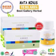 Kualitas Tiens Jiang Zhi Tea Dan Vitaline Eye Supplement Paket 30 Hari Nutrisi Untuk Gangguan Mata Minus Plus Silinder Tiens