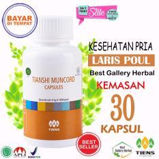 Tiens Muncord Cordyceps Capsule Vitamin Imunitas Daya Tahan Tubuh Tianshi Original 1 Botol Isi 30 Kapsul Gratis Gift Membership Toko By Best Gallery Herbal Asli