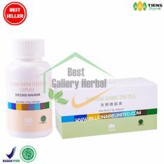 Beli Tiens Pelangsing Paket 2 Promo Free Member Card Toko By Best Gallery Herbal Seken