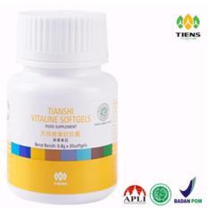 Jual Tiens Pemutih Wajah Dan Seluruh Tubuh Vitaline Softgel Herbal Tiens 30 Kapsul Branded Original