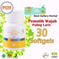 Harga Tiens Pemutih Wajah Pencerah Wajah Perawatan Kulit Awet Mudah Gratis Membership Toko By Best Gallery Herbal Origin