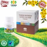 Peninggi Badan Tiens - Nutrient HIght Calcium Powder & Zinc (Potensi 3-10cm) - Rezeki Tiens Store - Gratis Promo MembershipRp499.900