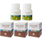 Harga Tiens Susu Kalsium Peninggi Badan Alami Paket 30 Hari 3 Nutrient Calcium 2 Zinc Terbaru