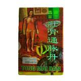 Toko Tong Mai Dan 48 Pill Obat Suplemen Otot Dan Sendi China