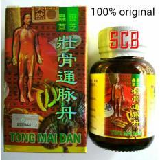Tong Mai Dan Original - Asam Urat, Flu Tulang, Rematik, Nyeri Sendi - 48 pills