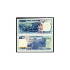 Uang Kuno Rp 1000 Kertas Tahun 1992 Koleksi Mahar