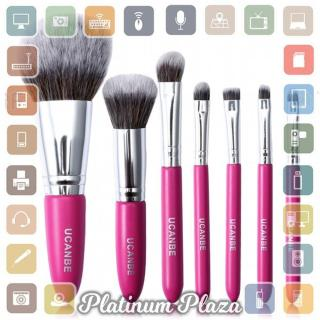 UCANBE Brush Make Up 7 Set - Rose thumbnail